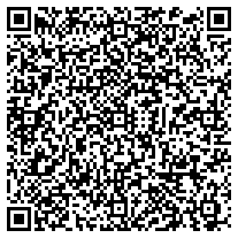 """QR-код с контактной информацией организации Компания """"На Дому"""""""