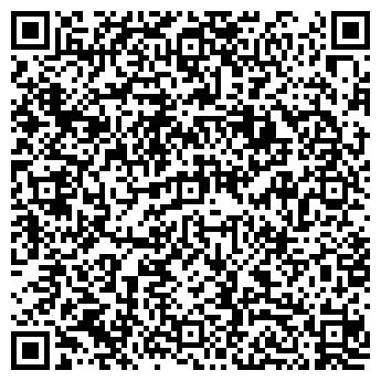 """QR-код с контактной информацией организации SPA-центр """"SPA-Sana"""""""