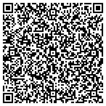 QR-код с контактной информацией организации Салон красоты «САКУРА»