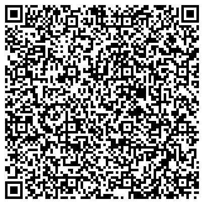 """QR-код с контактной информацией организации Массажный Салон """"Здоровье Красота Долголетие"""" г.Алматы"""