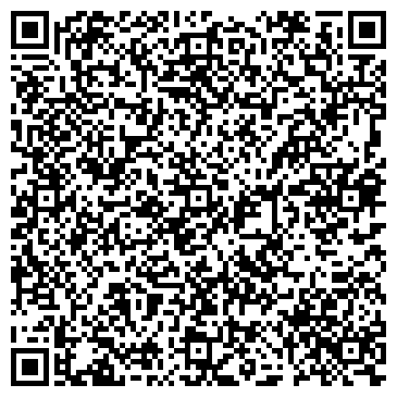 QR-код с контактной информацией организации ИП Кадырова Г.А.