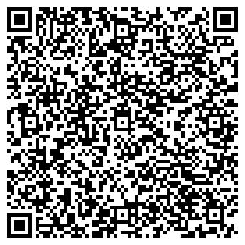 """QR-код с контактной информацией организации """"DinaRamis"""""""