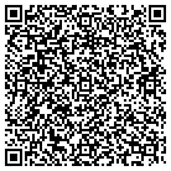 """QR-код с контактной информацией организации ИП """"Dolce Vita"""""""