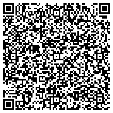 """QR-код с контактной информацией организации ФОТОСТУДИЯ """"Dolce Vita"""""""