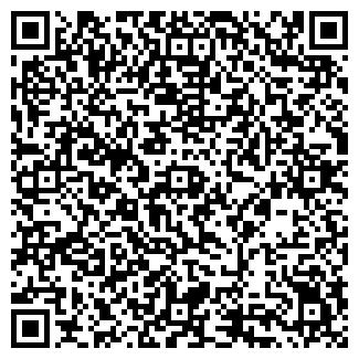 QR-код с контактной информацией организации ИП Банникова