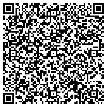 """QR-код с контактной информацией организации ип"""" Акан"""""""