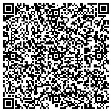 QR-код с контактной информацией организации салон красоты Style-A