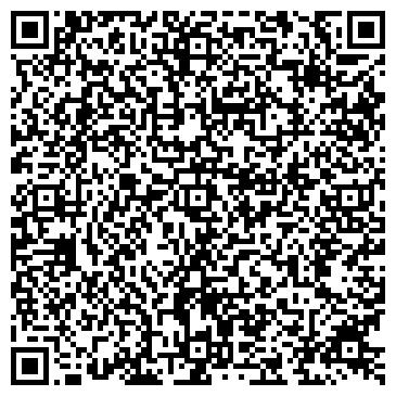 """QR-код с контактной информацией организации Центр психологической релаксации """"ВЕДА"""""""