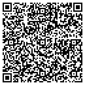 """QR-код с контактной информацией организации """"Нур"""""""