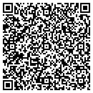 QR-код с контактной информацией организации ип Астана