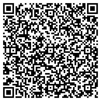QR-код с контактной информацией организации Боди дэнс