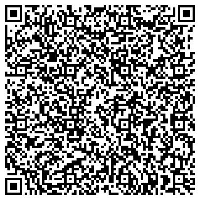 """QR-код с контактной информацией организации Студия аппаратной коррекции """" Адам и Ева """""""