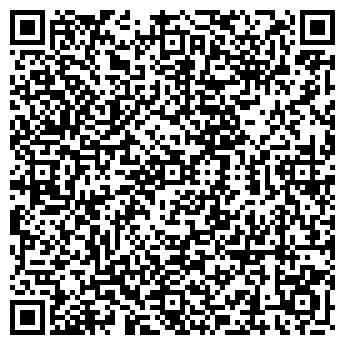 QR-код с контактной информацией организации Салон Красоты DEOS