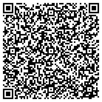 """QR-код с контактной информацией организации Салон красоты """"SATIN"""""""