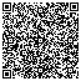"""QR-код с контактной информацией организации """"Женя"""""""