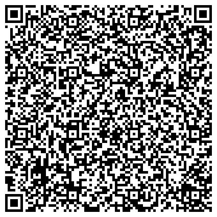 """QR-код с контактной информацией организации Частное предприятие Косметологический кабинет """"Beauty Age"""""""