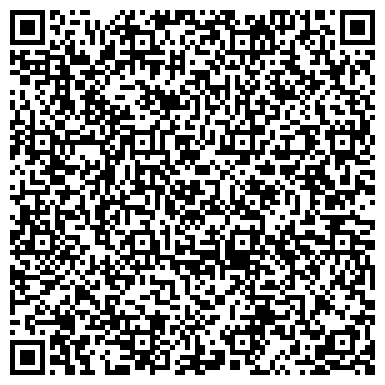 """QR-код с контактной информацией организации Центр красоты и здоровья """"КімАсар"""" г. Караганда"""