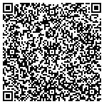 """QR-код с контактной информацией организации интернет-магазин """"Ладушки"""""""