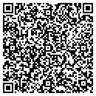 QR-код с контактной информацией организации ЧП Аркадо