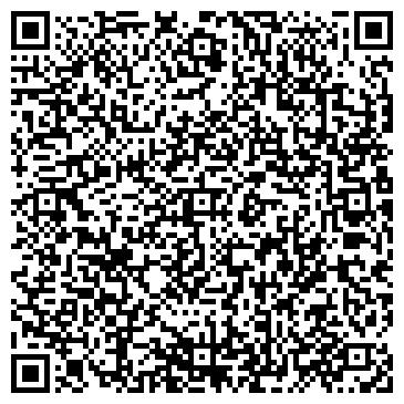 """QR-код с контактной информацией организации Частное предприятие Салон- парикмахерская """" ДИВА"""""""