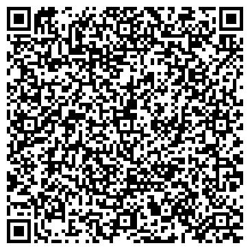 """QR-код с контактной информацией организации Центр краси та здоров`я """"Єва"""""""