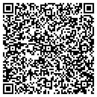 QR-код с контактной информацией организации Кияночка