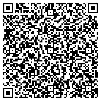 QR-код с контактной информацией организации Частное предприятие X-room