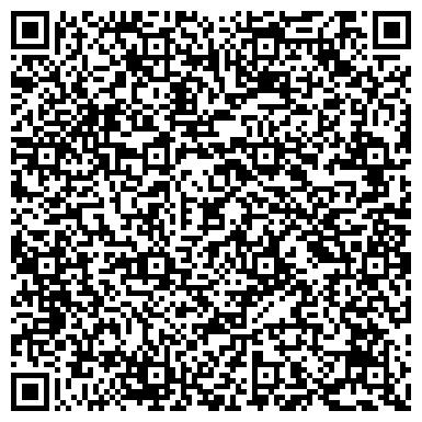 QR-код с контактной информацией организации Спортивно-оздоровительный комплекс «RADU»