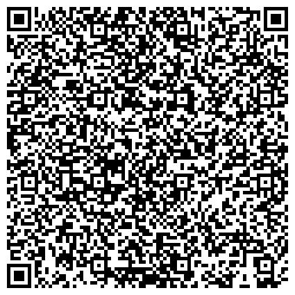 QR-код с контактной информацией организации Салон-парикмахерская «Ксения» — прически вечерние, свадебные, детские, прически для невест