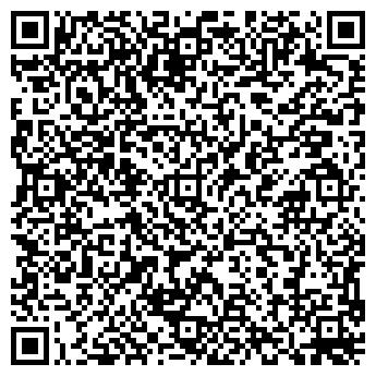 QR-код с контактной информацией организации интернет-магазин Фито-Лида