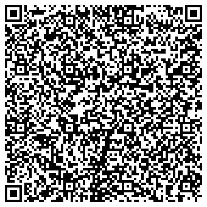 QR-код с контактной информацией организации Частное предприятие космекабинет Kрасмила