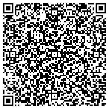 """QR-код с контактной информацией организации Клуб здоровых удовольствий """"5 элемент"""""""