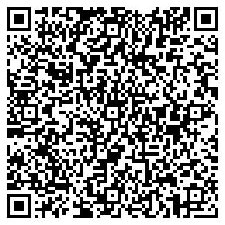 QR-код с контактной информацией организации НАНО СПА
