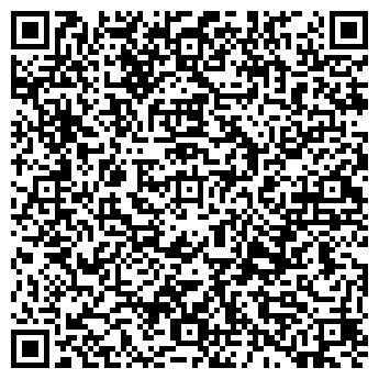 QR-код с контактной информацией организации СтриВиСта, ЧУП
