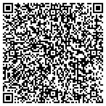 QR-код с контактной информацией организации Винсалия, ЧТПУП