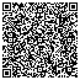 QR-код с контактной информацией организации БЕСГ