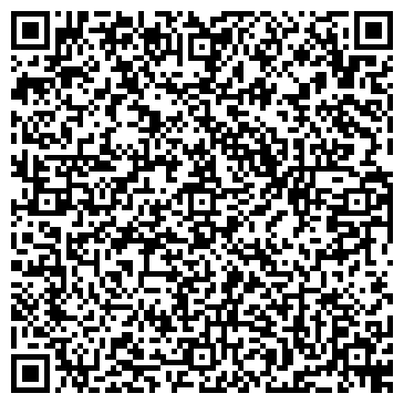 QR-код с контактной информацией организации Меджик Сан (Magic Sun), ООО
