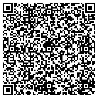 QR-код с контактной информацией организации «Старлит Групп»