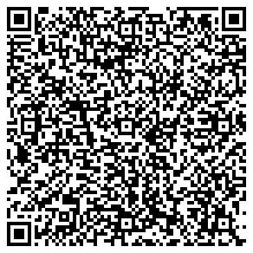 QR-код с контактной информацией организации Бьюти. Студия красоты, ООО