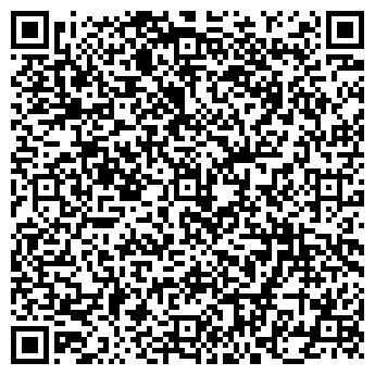 QR-код с контактной информацией организации Кейтеринг, Компания