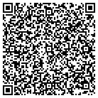 QR-код с контактной информацией организации Жеталь, ООО
