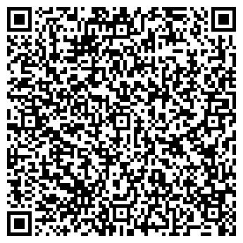QR-код с контактной информацией организации Салон 3000, ООО