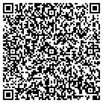 QR-код с контактной информацией организации Да-Студия, ООО