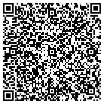 QR-код с контактной информацией организации Бонжур, ООО