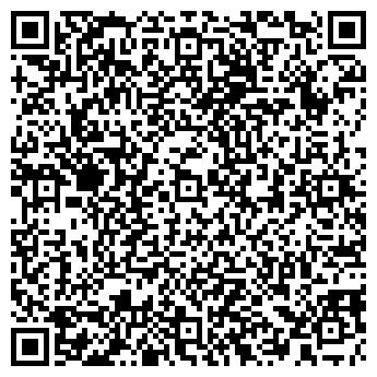 QR-код с контактной информацией организации Луценко И. И., ИП