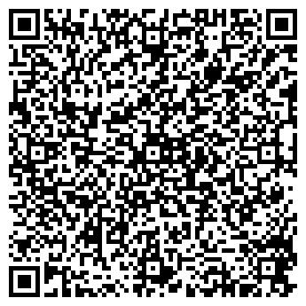 QR-код с контактной информацией организации ФОП Юрчук Виктория