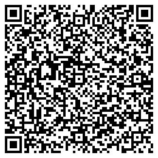 QR-код с контактной информацией организации ЧП Людмила.
