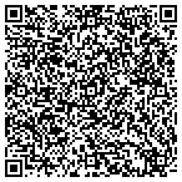 QR-код с контактной информацией организации Студия татуировки, Компания