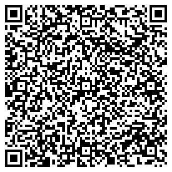 QR-код с контактной информацией организации ЧП Веселова