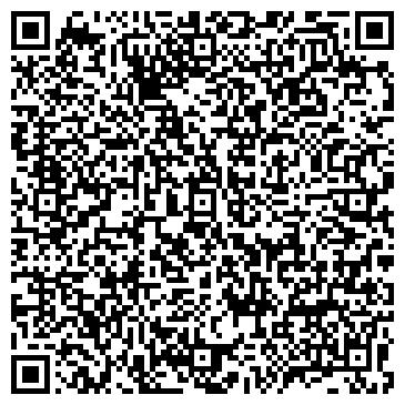 """QR-код с контактной информацией организации Интернет магазин """"Радуга"""""""